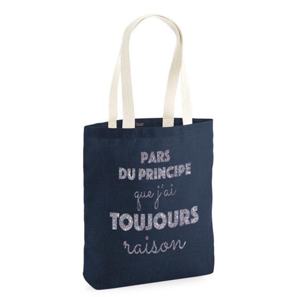 tote-bag-bleu-qualite-jute-naturel-cabas-14L-texte-personnalisable-marquage-couleur-paillette-onely-multilumiere